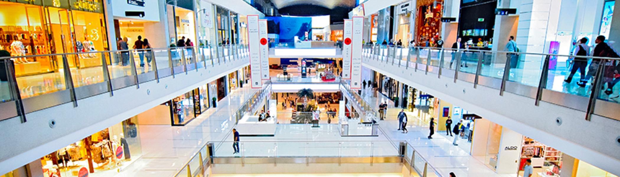 消費性產品及零售產業
