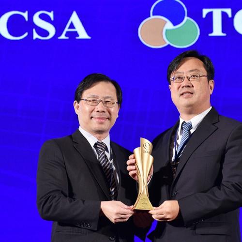 SGS 榮獲 2020 GCSA 全球永續報告獎